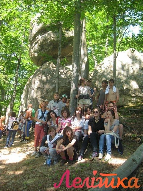 Спогади про подорож в Карпати
